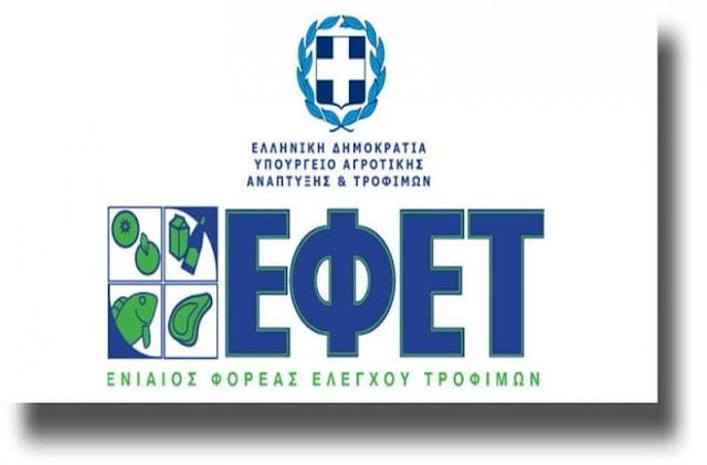φετα, ελληνικα νεα τωρα, ελλαδα, εφετ, προσοχη, τυρι, ελληνικο τυρι