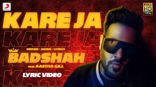 Kare Ja Lyrics