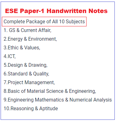ese-paper-1-handwritten-notes
