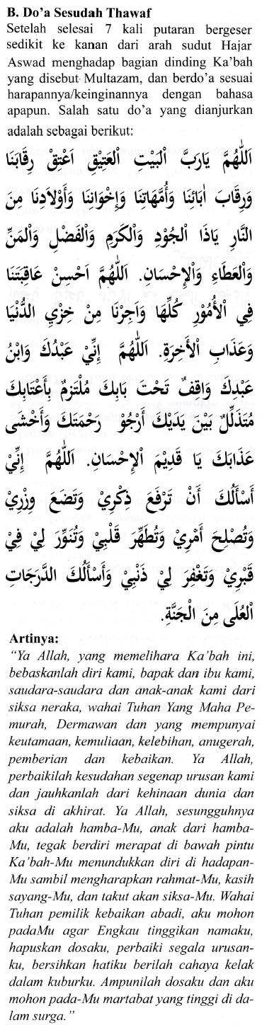 Doa Sesudah Selesai Tawaf Umroh Bahasa Arab - Indonesia !