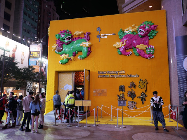 The Lunar Fantasy with Ancient Auspicious Animals at Times Square