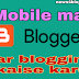 Mobile Se Blogger Par Blogging Kaise Kare ( important apps and browser )