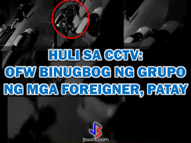 "An OFW was beaten to death by a group of foreigners  in Quezon City. The incident was caught on the cross circuit television (CCTV) camera. In the CCTV video, a mob of  guys was seen beating one man while a lady was also seen  trying appeasing them. The guy was known to be an OFW named Gino Basas. Basas even tried to walk away but the mob pursued him and  continue beating him until he was down on the pavement. Three more  guys came and helped with beating the OFW while the ladies continued trying to stop them.   A resident named ""Lola Nene"" said in an ABS-CBN exclusive interview, that they had been awaken by loud shouting from the outside saying ""tama na"". After a few minutes, some guys came and helped the victim to try to get up. They carried the victim and brought it to the nearest hospital using a parked car in the area but the victim died in the hospital sooner. Lola Nene said that the mob that attacked the victim cannot be less than 10 people and are all foreigners, probably Chinese nationals. The authorities are collecting more CCTV footages that may lead to the arrest of the suspects and to determine what may be the cause of the problem that led to the beating of the victim to death. RECOMMENDED  BEWARE OF SCAMMERS!  RELOCATING NAIA  THE HORROR AND TERROR OF BEING A HOUSEMAID IN SAUDI ARABIA  DUTERTE WARNING  NEW BAGGAGE RULES FOR DUBAI AIRPORT    HUGE FISH SIGHTINGS"