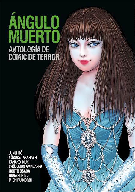 """""""Ángulo Muerto: Antología de Cómic de Terror"""" de Junji Ito y otros - ECC Ediciones"""