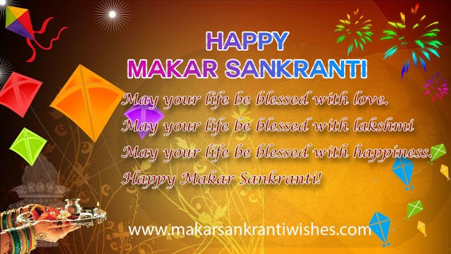 Makar sankranti wishes greetings sms messages 2017 makar sankranti sankranti hd images and wallpapers 2017 m4hsunfo