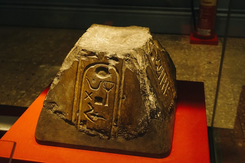 キャップストーン(Capstone from the tomb of King Sekhemre)