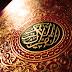 12 Kaum binasa yang di abadikan dalam Al Quran