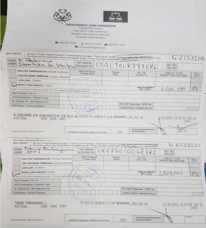 Tunai RM2.5 juta