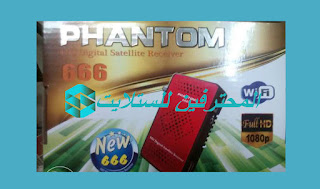 فلاشة  PHANTOM 666 HD MINI