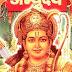 अभ्युदय- नरेंद्र कोहली मुफ्त हिंदी पीडीऍफ़ पुस्तक | Abhyudaya by Narendra Kohli Free Hindi Book |
