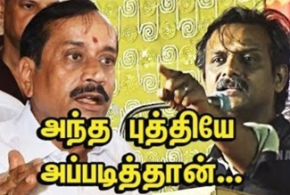Thirumurugan Gandhi Speech | Periyar | H.Raja Tweet | Hindutva | BJP