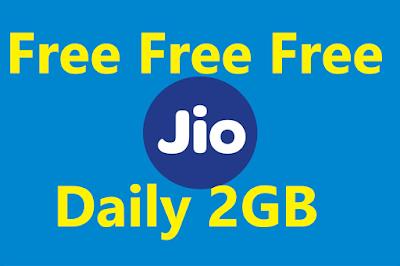 jio free daily 2gb data
