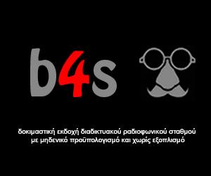 http://b4share.blogspot.gr/p/blog-page.html