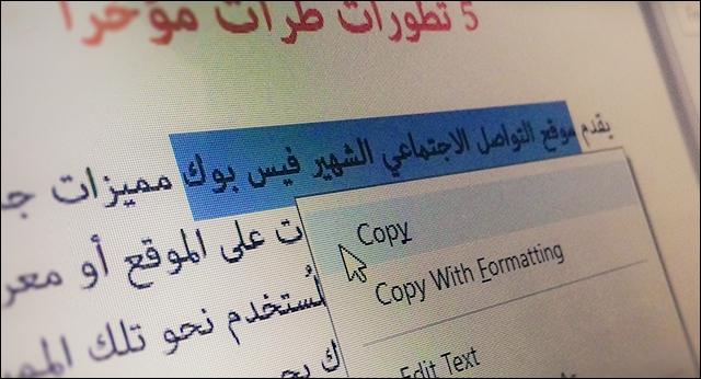 طريقة حماية ملفات pdf من النسخ او الطبع