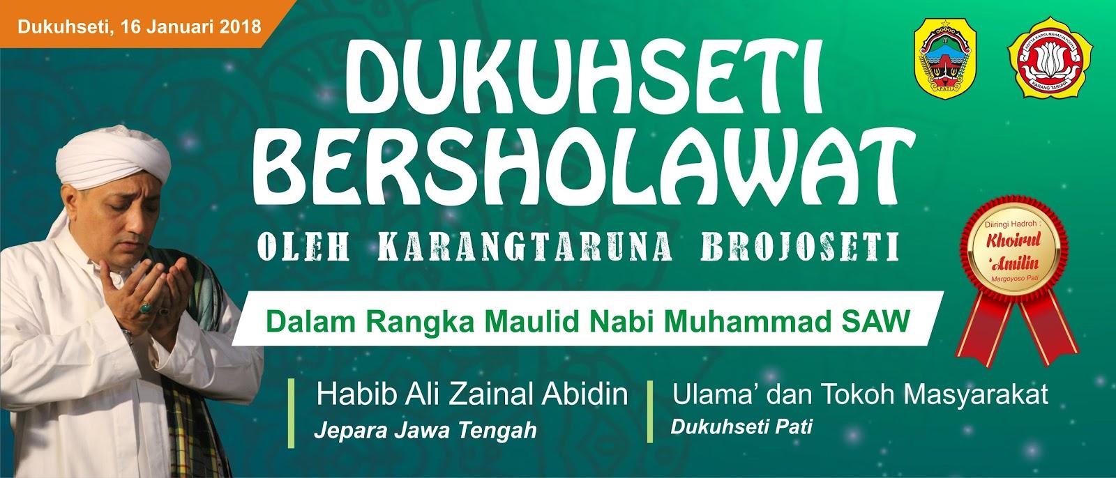 Banner Panggung Sholawat Ukuran Meter