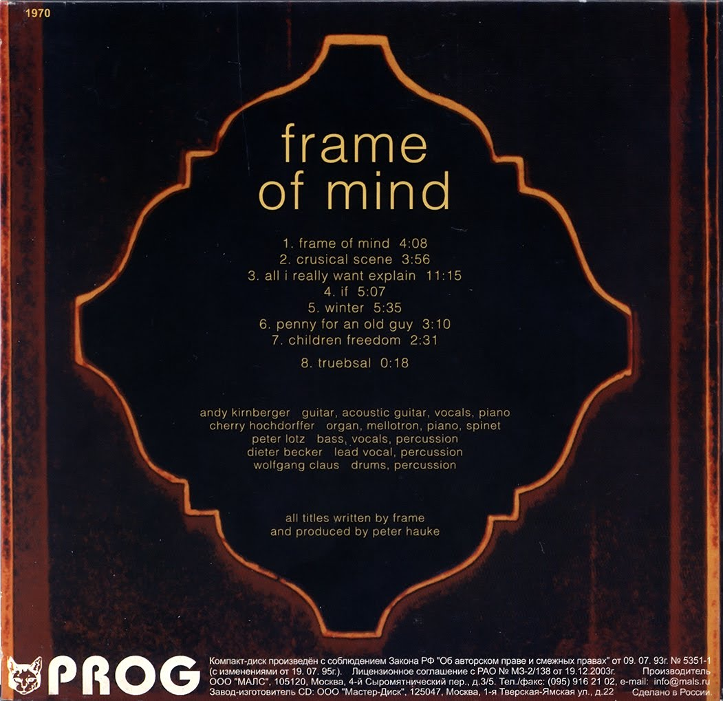 Frame: Frame Of Mind (1972) {2004 Remaster} [FLAC]