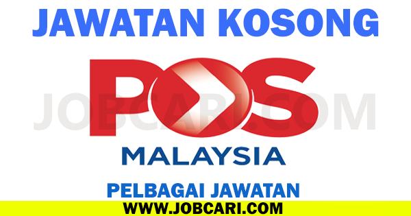 JAWATAN KOSONG POS MALAYSIA EKSEKUTIF