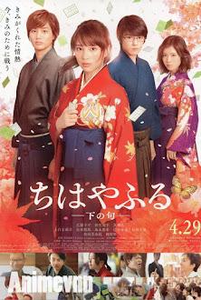 Chihayafuru (Live Action) - Chihayafuru Kami no Ku 2016 Poster