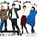 Dorama Kazoku no Katachi (2016) Subtitle Indonesia
