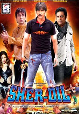watch sher dil 2009 hindi movie watch online dvd hq