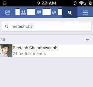 Facebook username change kaise kare 7