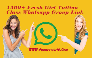 Girl Tuition Class Whatsapp Group Link