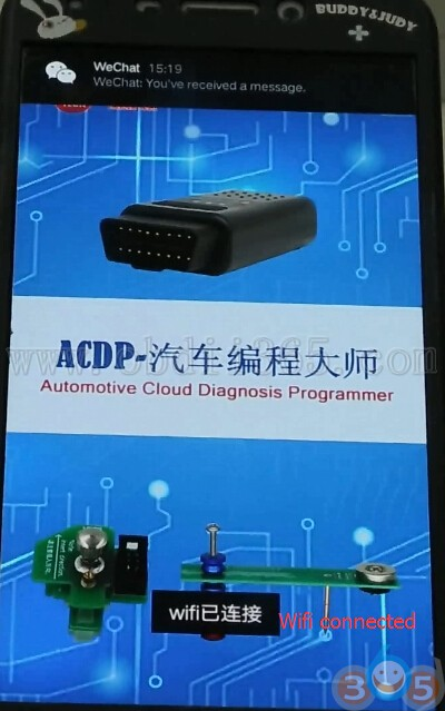 connect-yanhua-acdp-to-phone-4