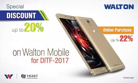 Walton Smartphones Up to 20% Discount Offer at Dhaka International Trade Fair 2017