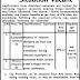 Abbottabad Public School Abbottabad Jobs