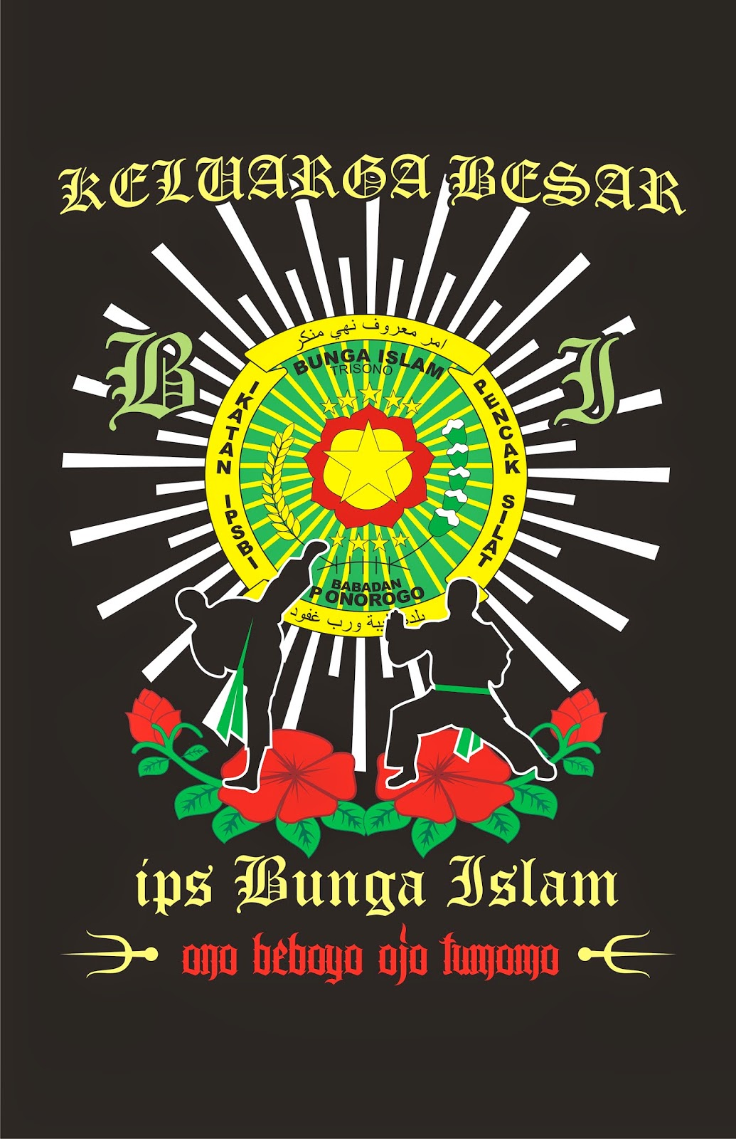 Nn Pesanan Desain Pencak Silat Bunga Islam Ponorogo