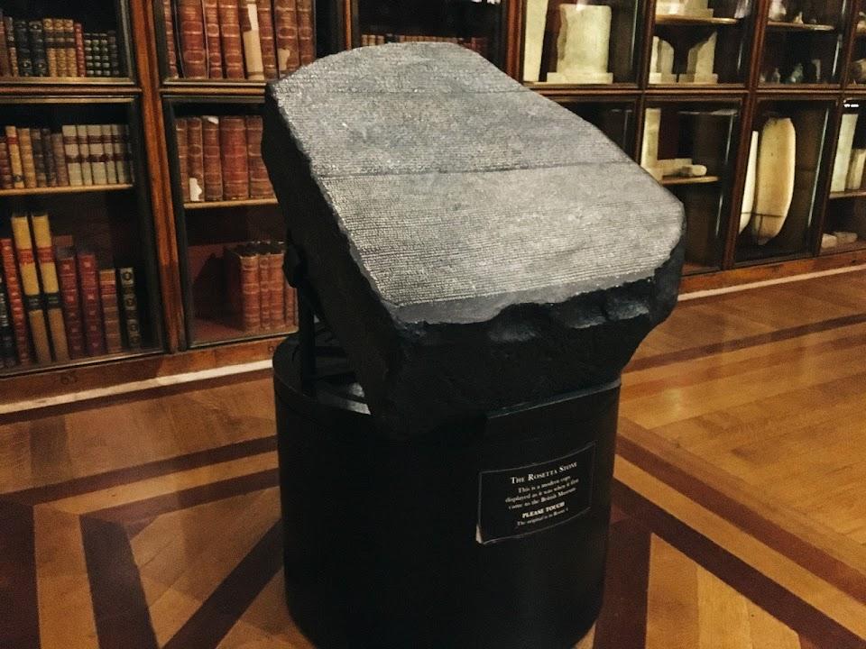 ロゼッタ・ストーン(The Rosetta Stone)の複製