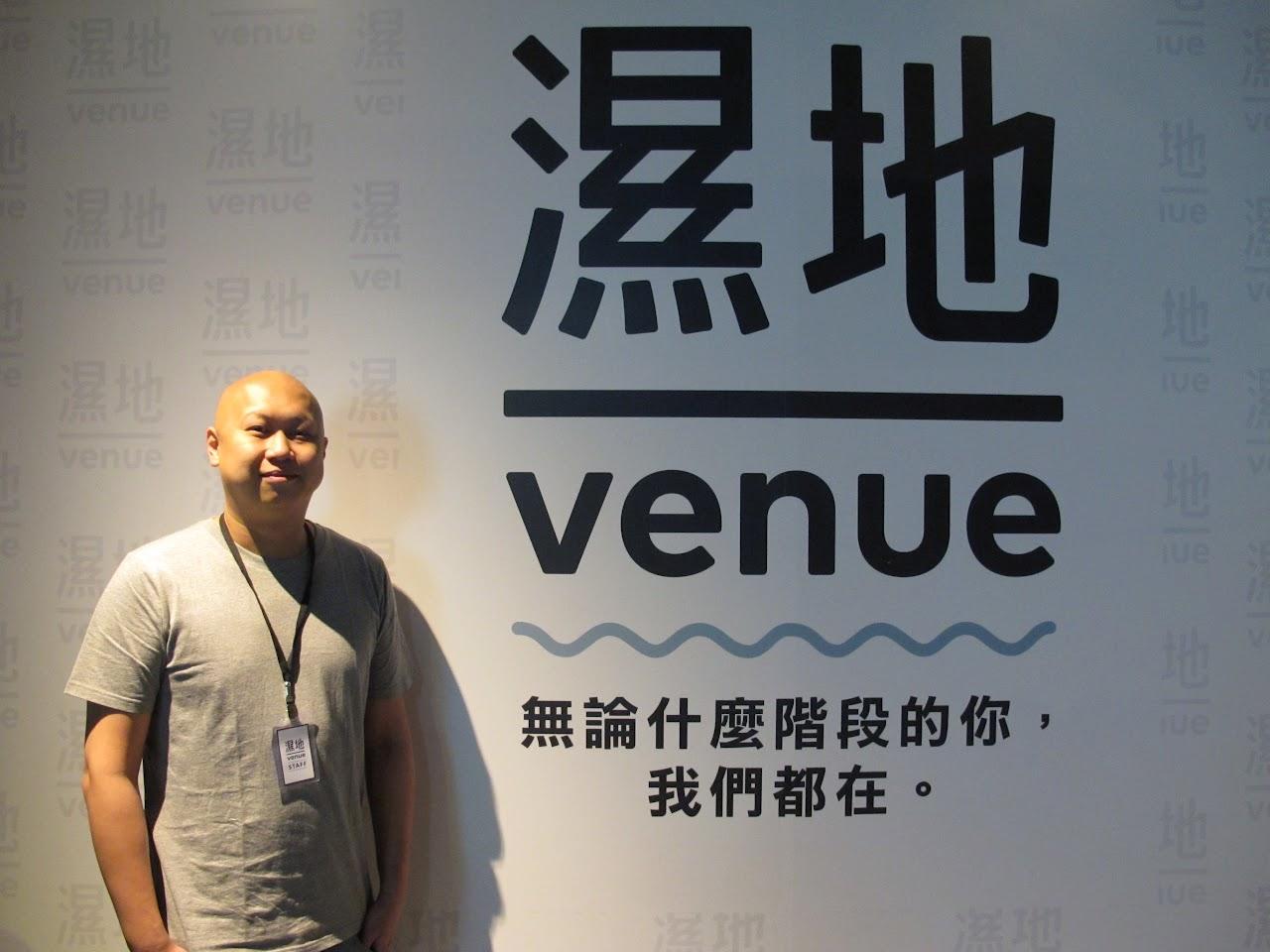 要讓創意變產業,林弘全成立全台創意實驗基地「濕地」