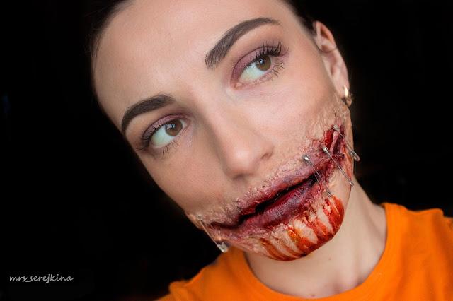Разорванный рот