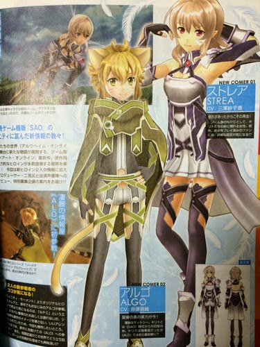 karakter sword art online lost song