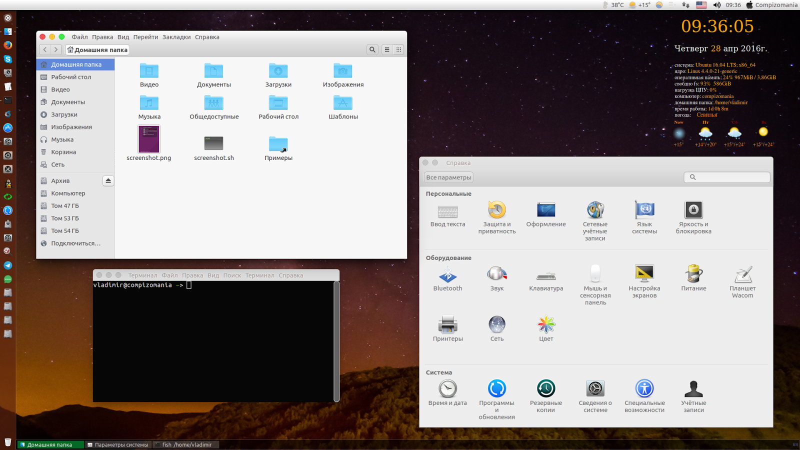 Software Meaning: Set the theme and Mac OS X (MacBuntu