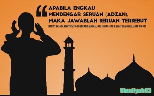 Lafadz Doa Sebelum, Setelah Adzan Dan Sesudah Iqomah