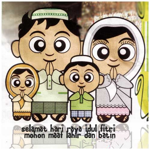 Koleksi Lengkap Kartu Ucapan Selamat Idul Fitri 1 Syawal ...