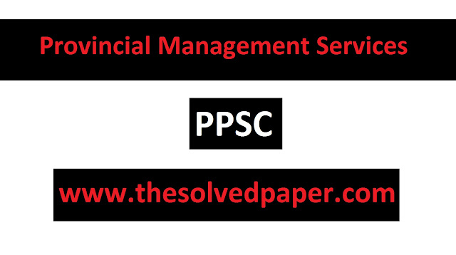 thesolvedpaper | old paper | solved past papers