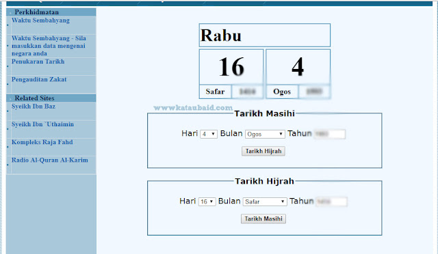Cara Semak Tarikh Lahir Mengikut Kalendar Islam