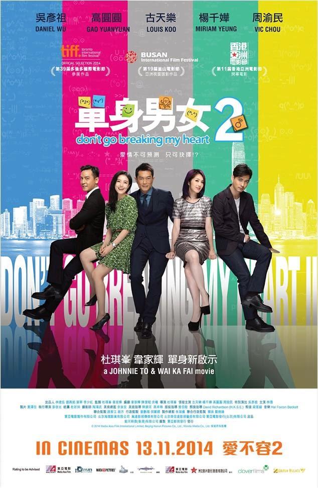 My Heart Film Indonesia Full Movie - Film Indonesia Terbaru