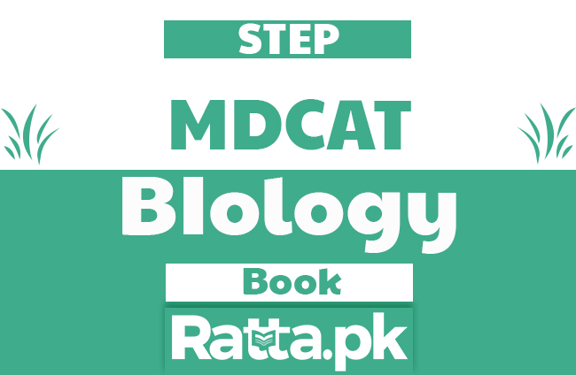 STEP MDCAT Biology Book pdf Download