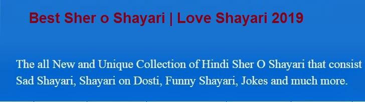 Best Sher o Shayari   Love Shayari 2019 - Latest Shayari Sms