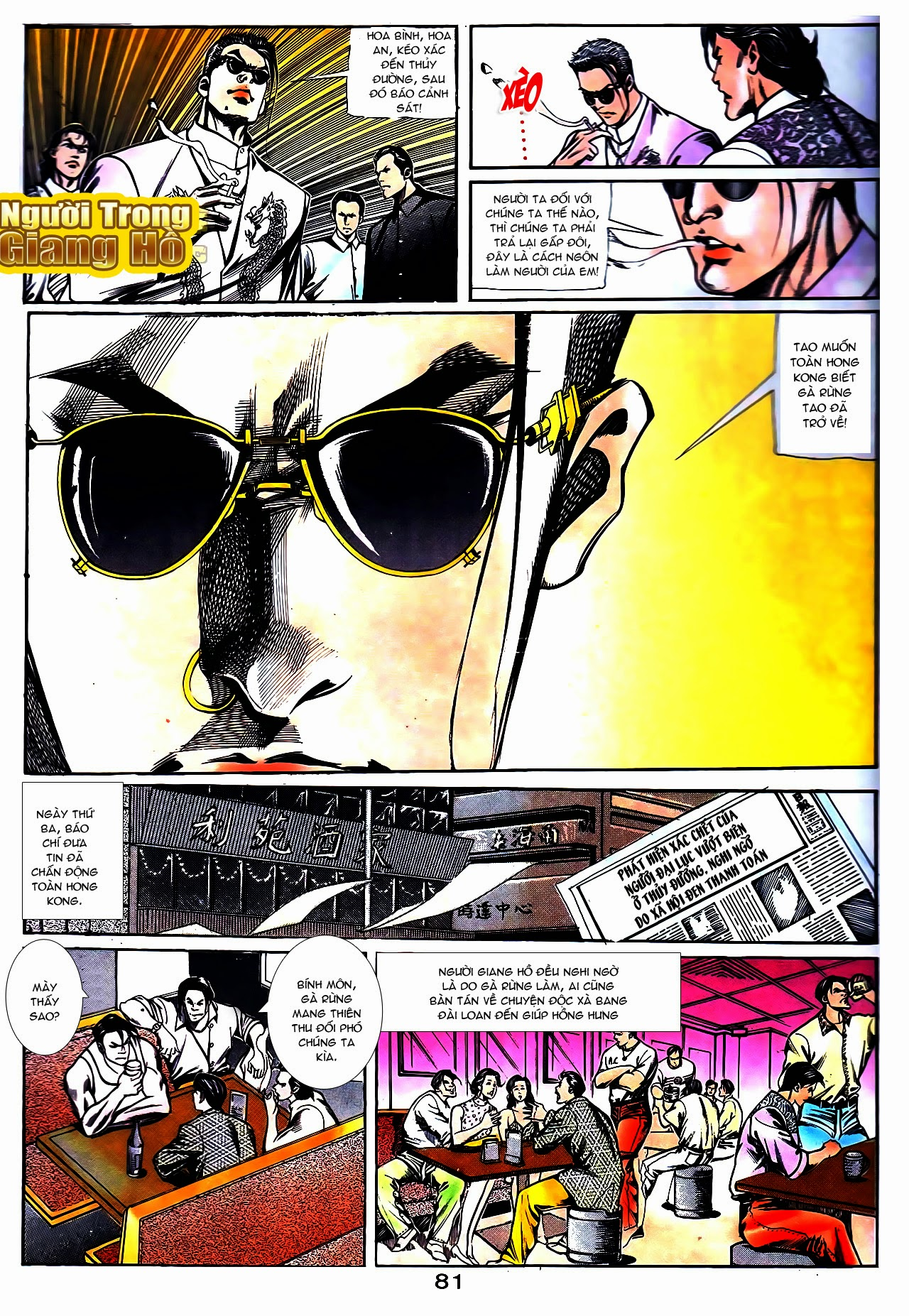 Người Trong Giang Hồ chapter 109: đại ca hùng phong trang 25
