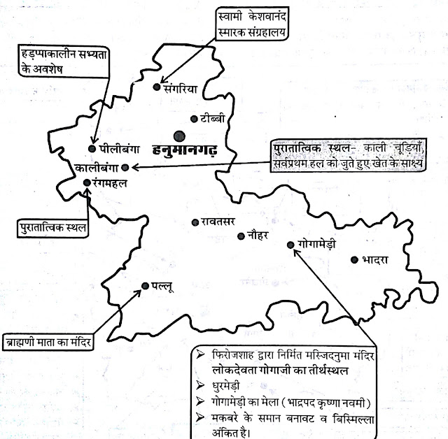 hanumangarh map photo