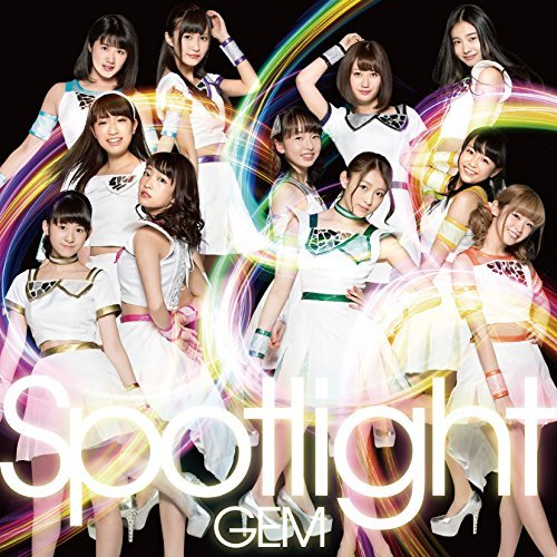 [Single] GEM – Spotlight (2016.07.20/MP3/RAR)