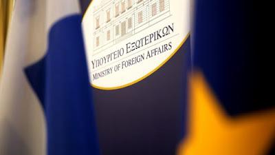 Ανιστόρητες δηλώσεις Γερμανού υφυπουργού στα Σκόπια: Απάντηση από το υπουργείο Εξωτερικών