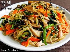 makanan korea selatan Japchae