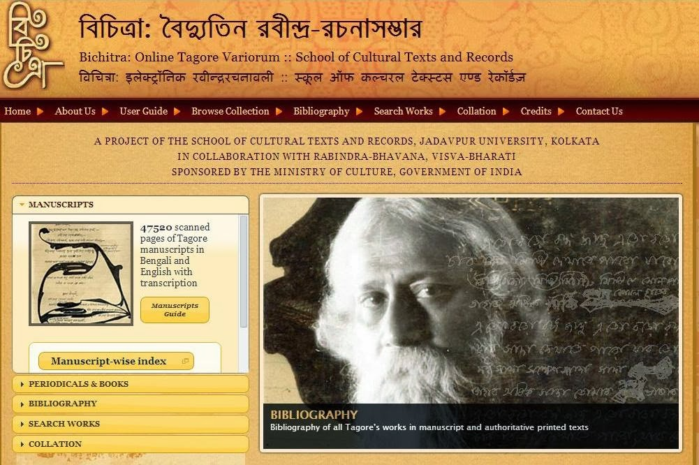 SAALG Blog: Tagore goes online in Bengali and English