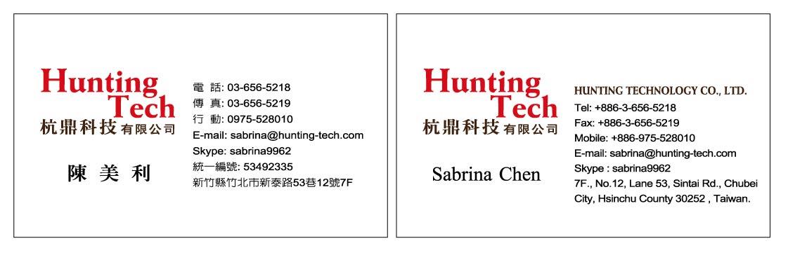 菊芙丹手札: 科技公司名片&CIS設計