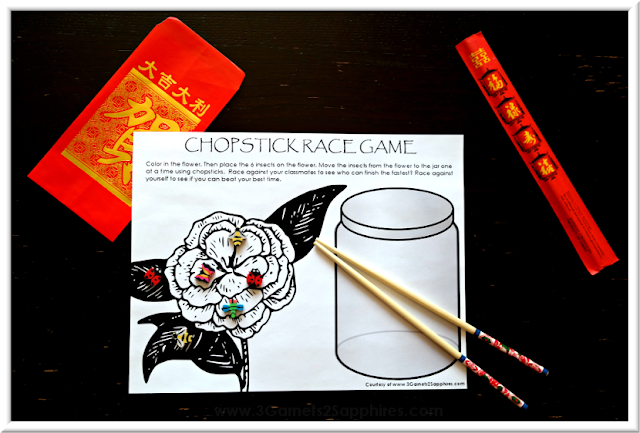 Free printable Chopstick Race Game for a fun Chinese New Year game  |  3 Garnets & 2 Sapphires